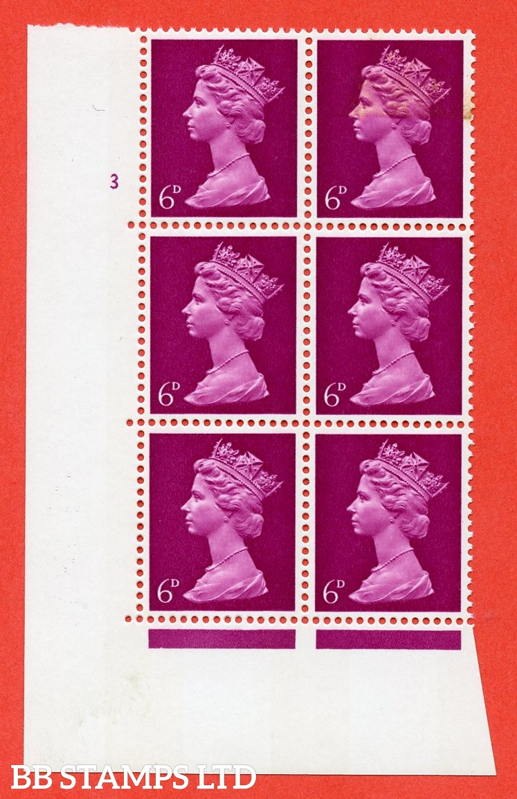 "SG. 736a. U18 (2). 6d bright magenta  A superb UNMOUNTED MINT "" cylinder 3 no dot "" control block of 6 with perf type A E/I. PVA gum. Head A."