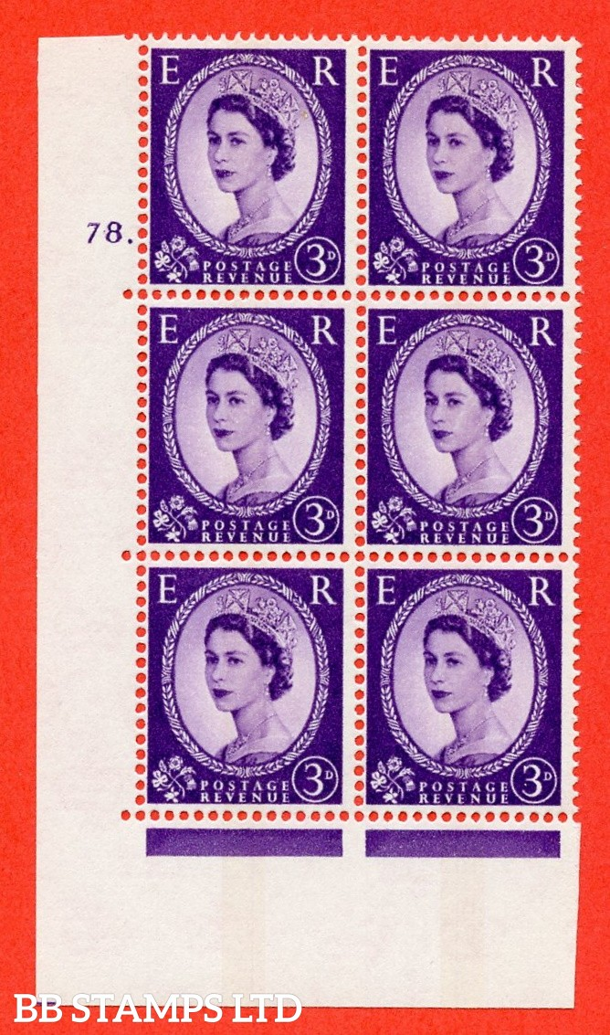 "SG.615ce. S79. 3d Deep Lilac. A fine mounted mint "" cylinder 78 dot "" control block of 6 with perf type A (E/I). violet Phosphor 9½mm Band."