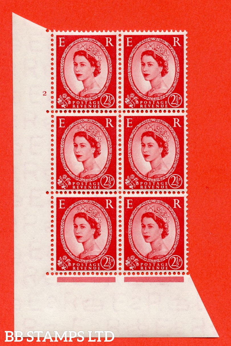 """SG. 519. S50. 2½d Carmine Red. A superb UNMOUNTED MINT """" cylinder 2 no dot """" control block of 6 with perf type A E/I."""