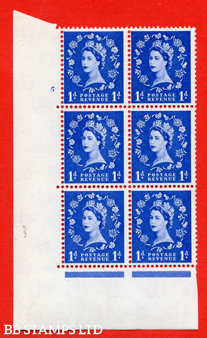 """SG. 571. S16. 1d Ultramarine. A superb UNMOUNTED MINT """" cylinder 5 no dot """" control block of 6 with perf type A E/I. CREAM paper."""
