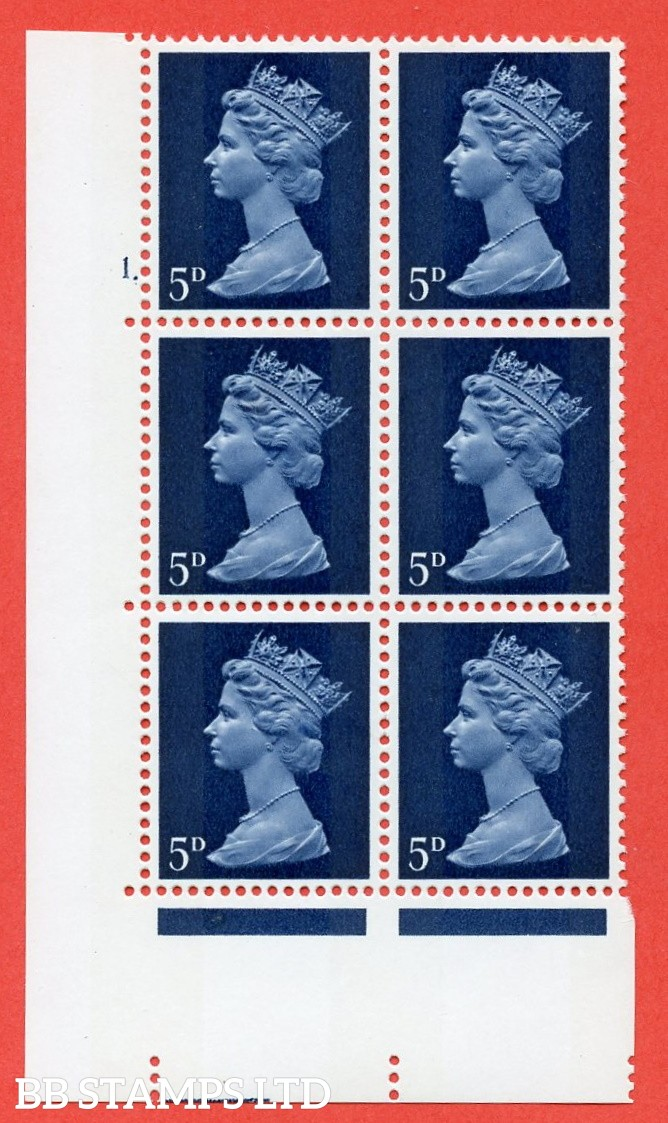 """SG. 735. U17. 5d royal blue  A superb UNMOUNTED MINT """" cylinder 1 dot """" control block of 6 with perf type A E/I. PVA gum. Head A."""