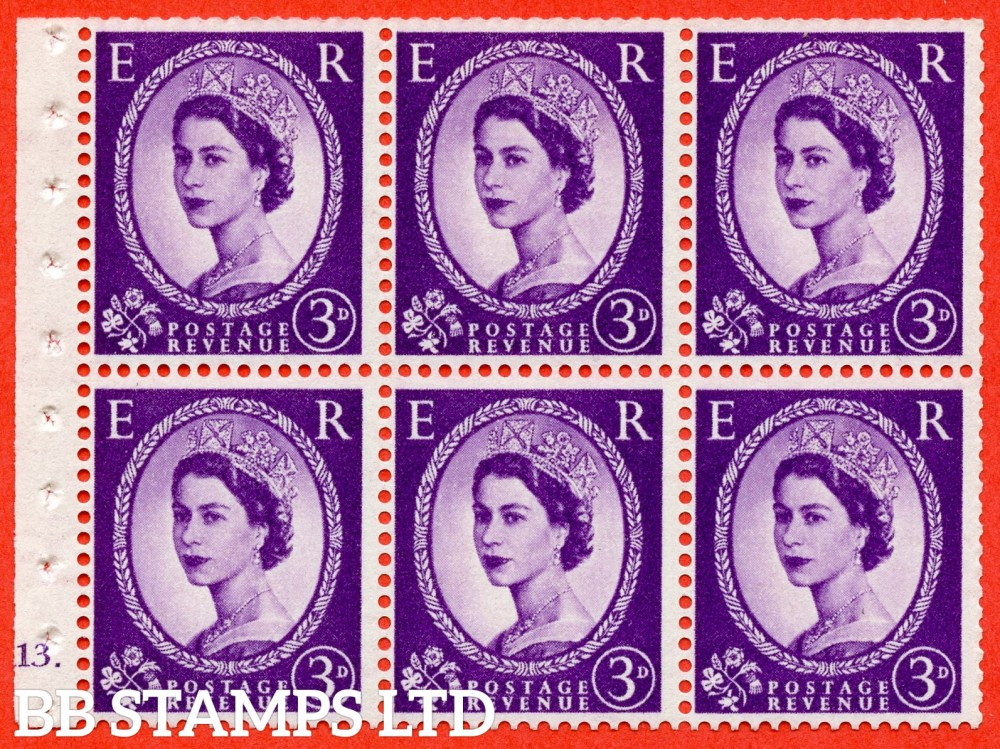 "SG. 575. SB92. 3d Deep Lilac. A fine UNMOUNTED MINT cylinder "" K13 dot "" booklet pane of 6. Perf type (Ieb) with TRIMMED PERFS. Smooth edge. Cream paper."