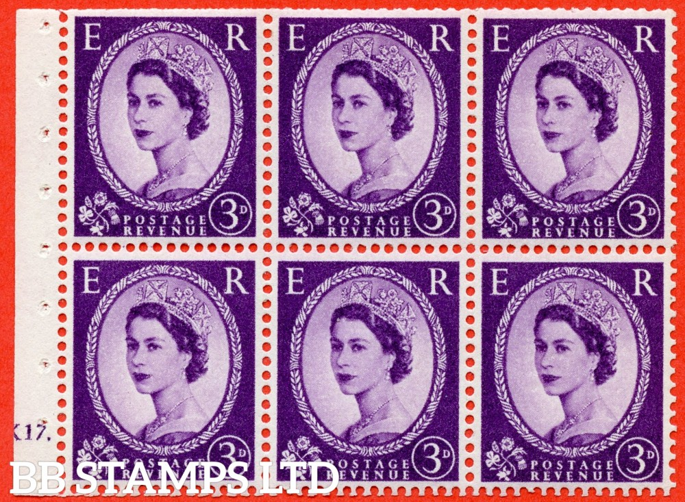 "SG. 575. SB92. 3d Deep Lilac. A fine mounted mint cylinder "" K17 dot "" booklet pane of 6. Perf type (Iet) with TRIMMED PERFS. Smooth edge. Cream paper."