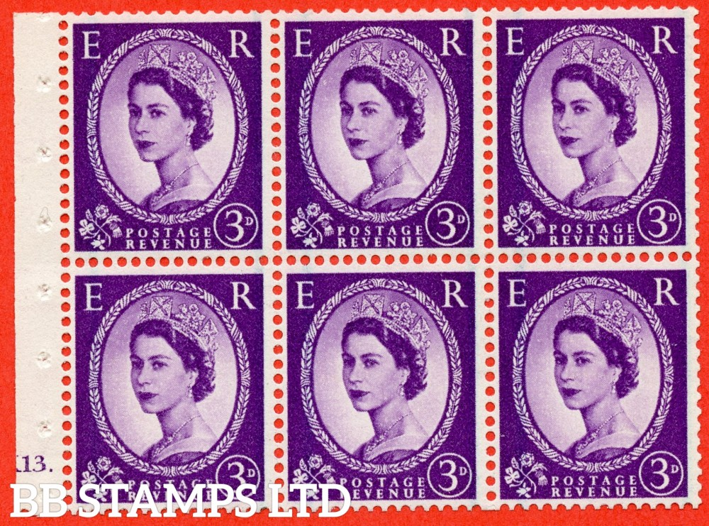 "SG. 592. SB97. 3d Deep Lilac. A fine UNMOUNTED MINT cylinder "" K13 dot "" booklet pane of 6. Perf type (Ieb) with GOOD PERFS. Smooth edge."