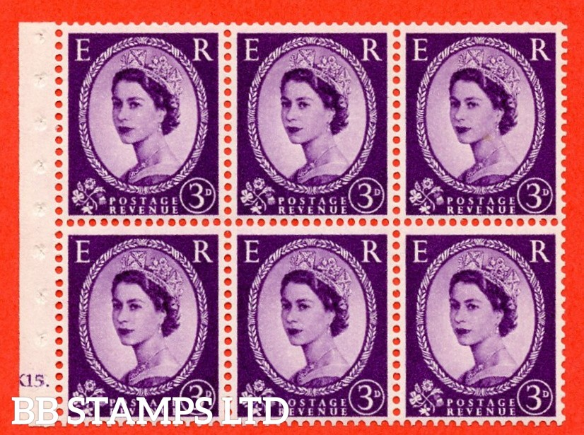 "SG. 575. SB92. 3d Deep Lilac. A fine mounted mint cylinder "" K15 dot "" booklet pane of 6. Perf type (Ieb) with TRIMMED PERFS. Smooth edge. Cream paper."