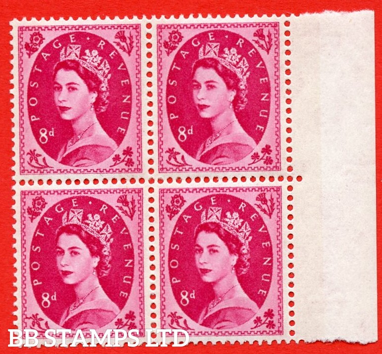 SG.617b. S123c. 8d Magenta. A superb UNMOUNTED MINT example. Right marginal positional block of 4. violet Phosphor 9½mm Band. With a petal joined to frame ERROR. R.13/11 variety.