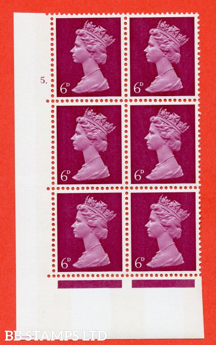 "SG. 736. U18. 6d bright reddish purple  A superb UNMOUNTED MINT "" cylinder 5 dot "" control block of 6 with perf type A E/I. PVA gum. Head A."
