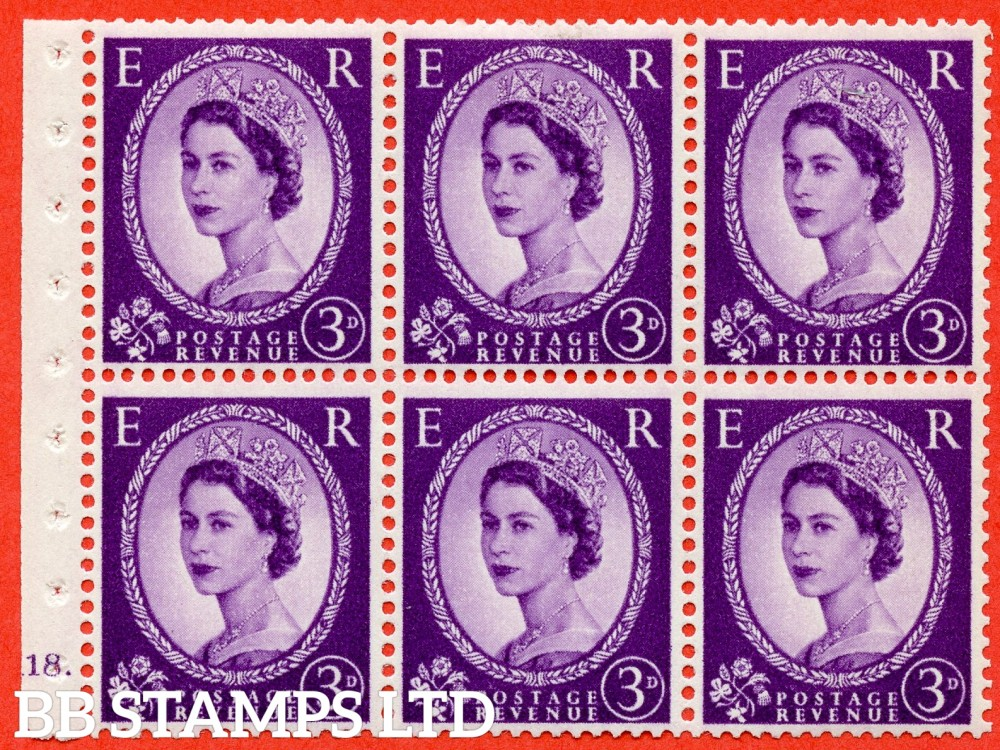 "SG. 575. SB92. 3d Deep Lilac. A fine mounted mint cylinder "" K18 dot "" booklet pane of 6. Perf type (Ieb) with TRIMMED PERFS. Smooth edge. Cream paper."