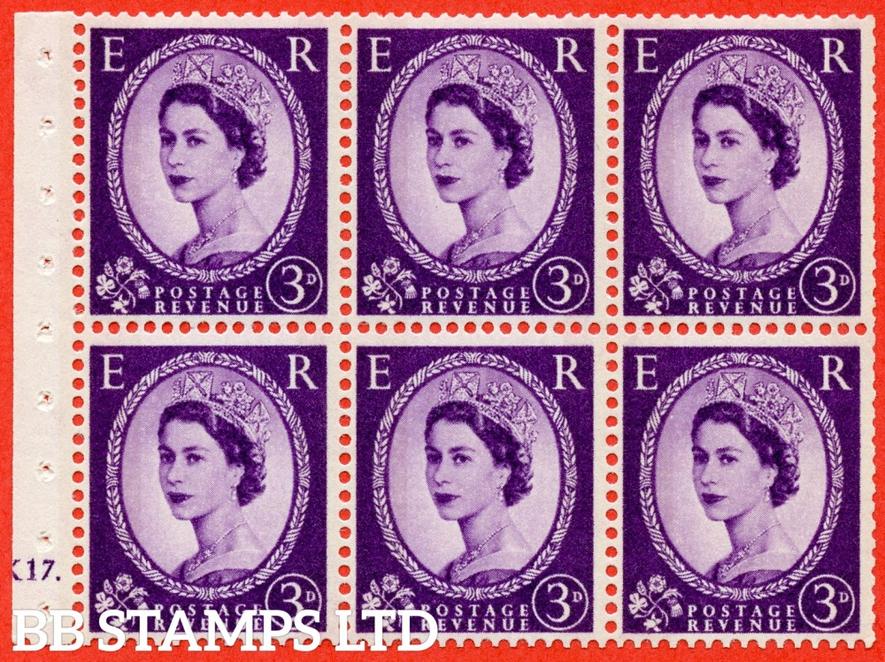 "SG. 615. SB98. 3d Deep Lilac. A fine mounted mint cylinder "" K17 dot "" booklet pane of 6. Perf type (Ieb) with TRIMMED PERFS. Smooth edge."