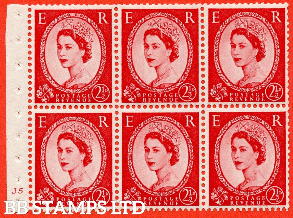 "SG. 544b. SB81. 2½d carmine - red. A fine mounted mint cylinder "" J5 no dot "" booklet pane of 6. Perf type (I) with TRIMMED PERFS. Smooth edge."