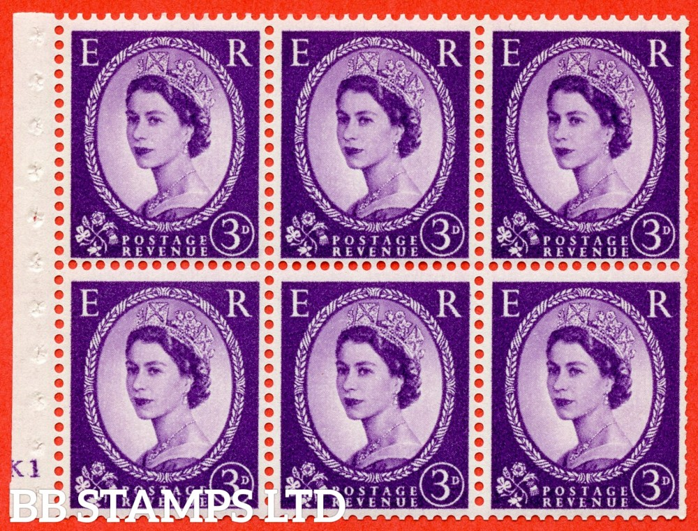 "SG. 545. SB90. 3d Deep Lilac. A fine UNMOUNTED MINT cylinder "" K1  no dot "" booklet pane of 6. Perf type (I) with TRIMMED PERFS. Smooth edge."