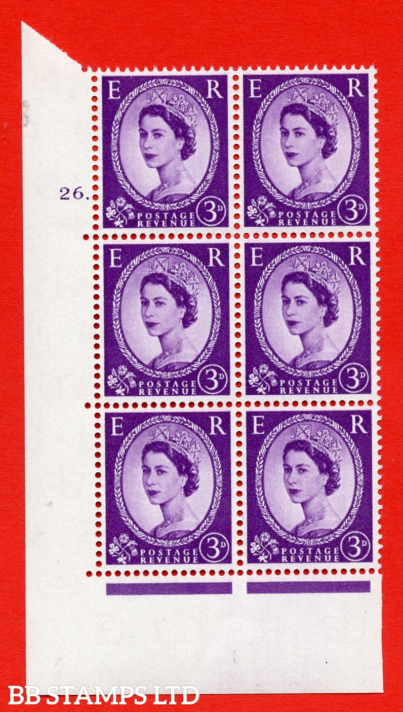 """SG. 575. S70. 3d Deep lilac.Type I. A superb UNMOUNTED MINT """" cylinder 26 dot """" control block of 6 with perf type A E/I. CREAM paper."""
