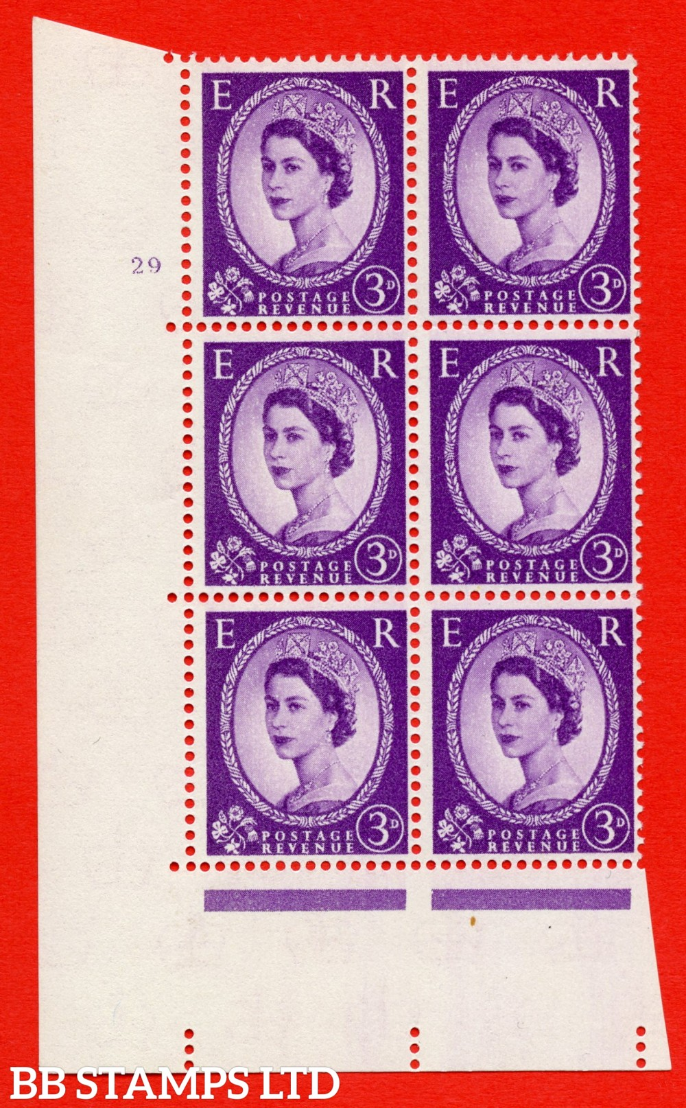 "SG. 575. S70. 3d Deep lilac.Type I. A superb UNMOUNTED MINT "" cylinder 29 no dot "" control block of 6 with perf type A E/I. CREAM paper."