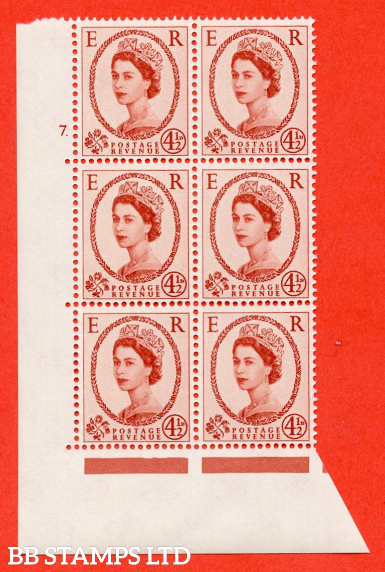 """SG. 577 S93. 4d½ chestnut A superb UNMOUNTED MINT """" cylinder 7 dot """" control block of 6 with perf type A (E/I). CREAM paper."""