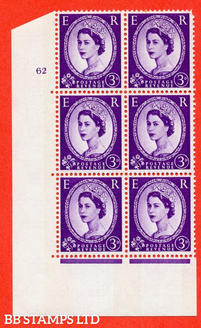 "SG.615. S76. 3d Deep Lilac. A fine mounted mint "" cylinder 62 no dot "" control block of 6 with perf type A (E/I). Blue Phosphor White paper"