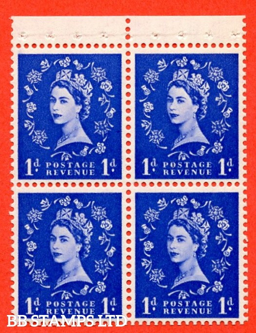 SG. 516. SB21.1d Ultramarine. A Superb UNMOUNTED MINT. Complete booklet pane of 4 with perf type P. Good perfs.