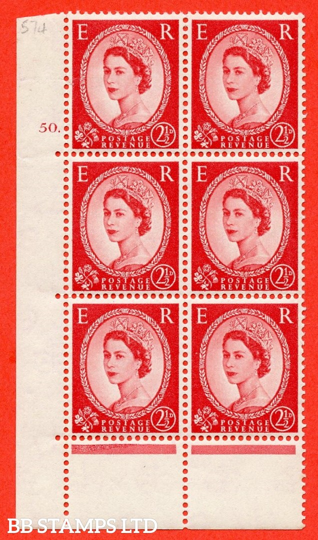 "SG. 574. S55. 2½d Carmine - red.Type II. A fine mounted mint "" cylinder 50 dot "" control block of 6 with perf type AC E/P. CREAM paper."