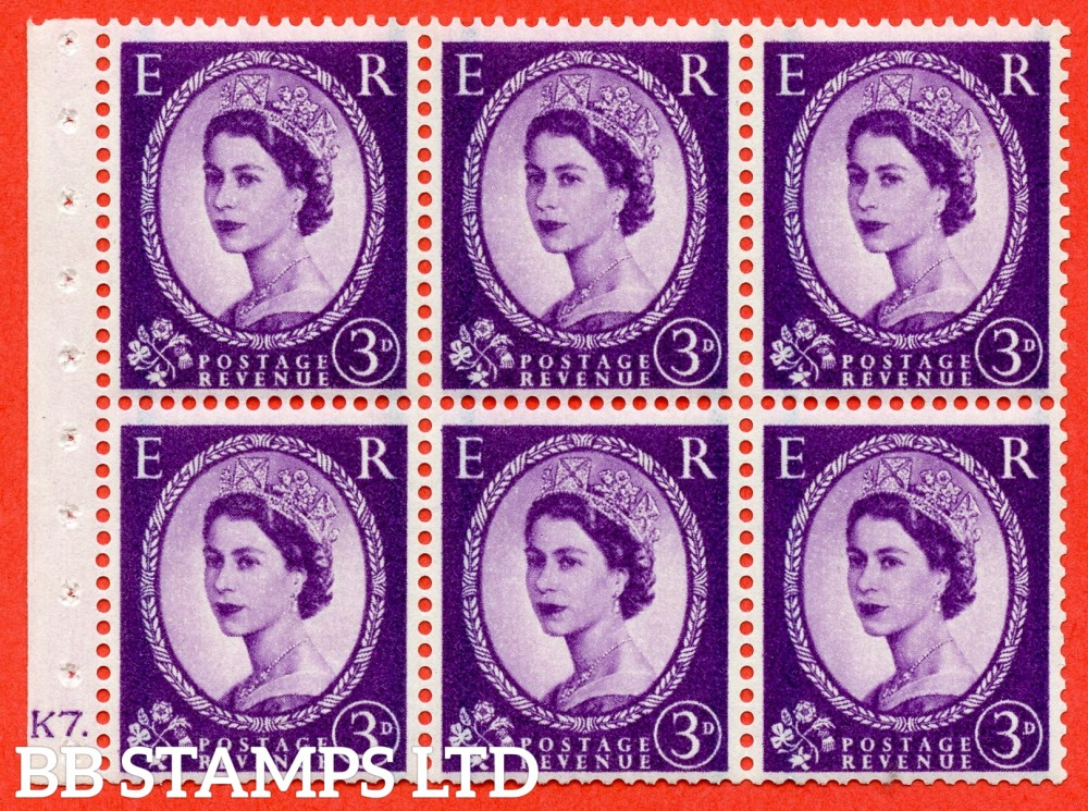 "SG. 592. SB97. 3d Deep Lilac. A fine UNMOUNTED MINT cylinder "" K7 dot "" booklet pane of 6. Perf type (Iet) with GOOD PERFS. Smooth edge."