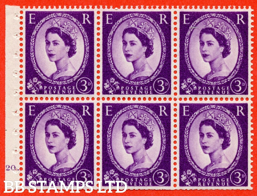 "SG. 575. SB93. 3d Deep Lilac. A fine UNMOUNTD MINT cylinder "" K20 dot "" booklet pane of 6. Perf type (Ieb) with TRIMMED PERFS. Smooth edge. White paper."