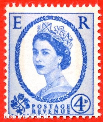 SG. 616a variety S92d. 4d Deep Ultramarine with 9.5mm Violet Phosphor Bands applied Typo ( Letterpress ). A super UNMOUNTED MINT example of this NEW FIND which will be listed in the next edition of the SG catalogue. Complete with RPS certificate.