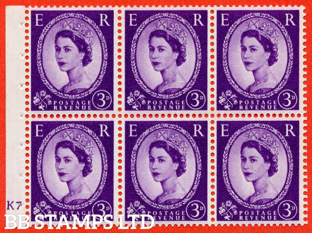 "SG. 575. SB92. 3d Deep Lilac. A fine mounted mint cylinder "" K7 no dot "" booklet pane of 6. Perf type (I) with GOOD PERFS. Smooth edge. Cream paper."