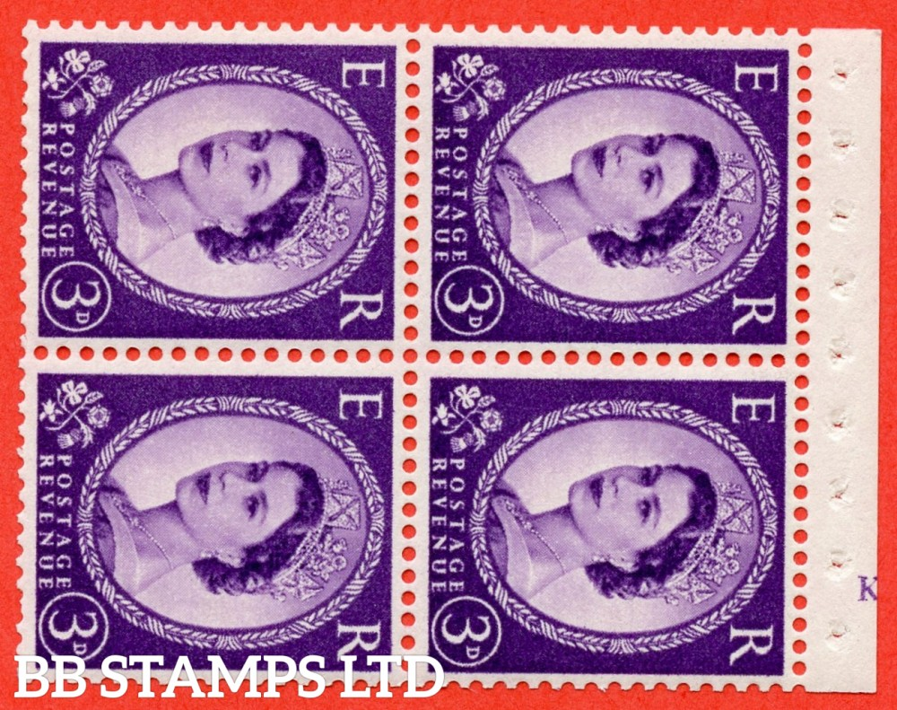 """SG. 575. SB95. 3d Deep Violet. A fine UNMOUNTED MINT cylinder """" K19  no dot """" booklet pane of 4. Perf type (I) with GOOD PERFS. Smooth edge. Cream paper."""