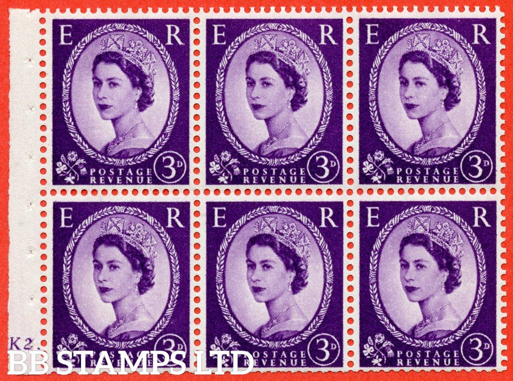 "SG. 545. SB90. 3d Deep Lilac. A fine UNMOUNTED MINT cylinder "" K2  dot "" booklet pane of 6. Perf type (Ieb) with TRIMMED PERFS. Rough edge."