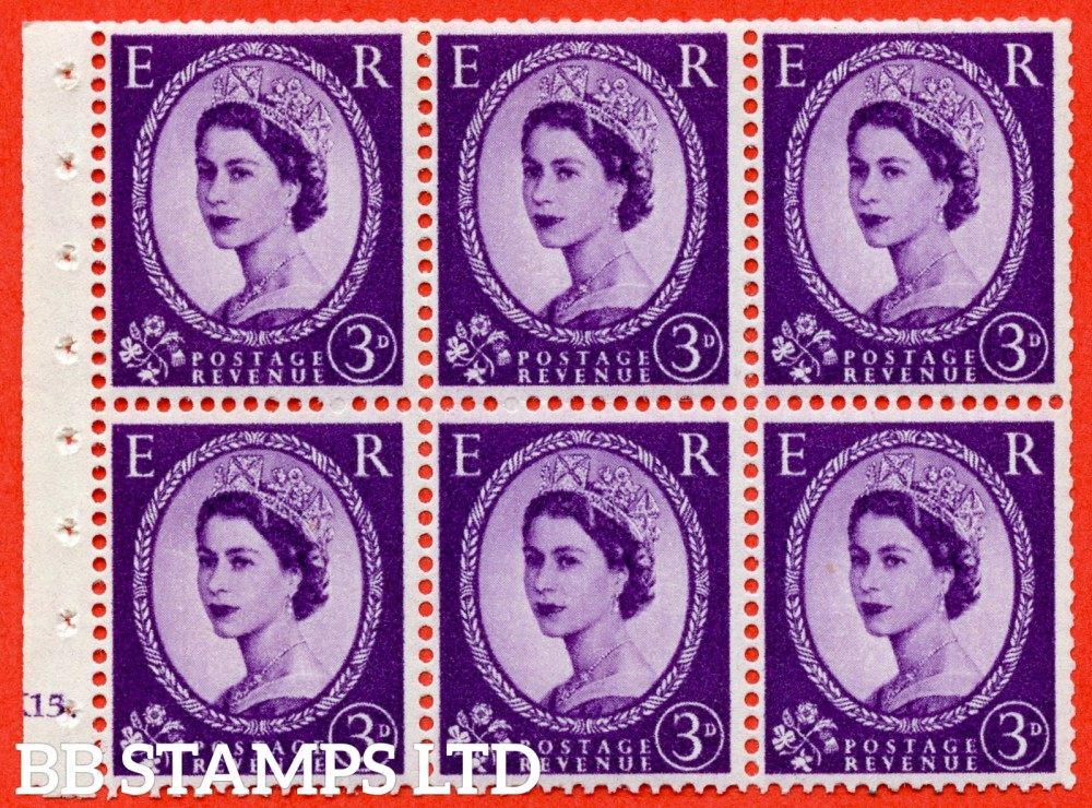 "SG. 575. SB93. 3d Deep Lilac. A fine UNMOUNTED MINT cylinder "" K15 dot "" booklet pane of 6. Perf type (Ieb) with TRIMMED PERFS. Smooth edge. White paper."
