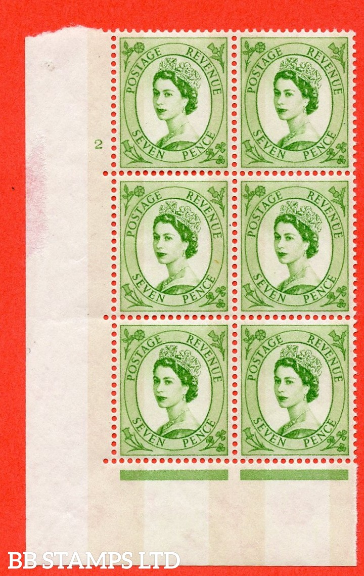 "SG.617a. S118. 7d Bright Green. A fine mounted mint "" cylinder 2 no dot "" control block of 6 with perf type A (E/I). violet Phosphor 9½mm Band."