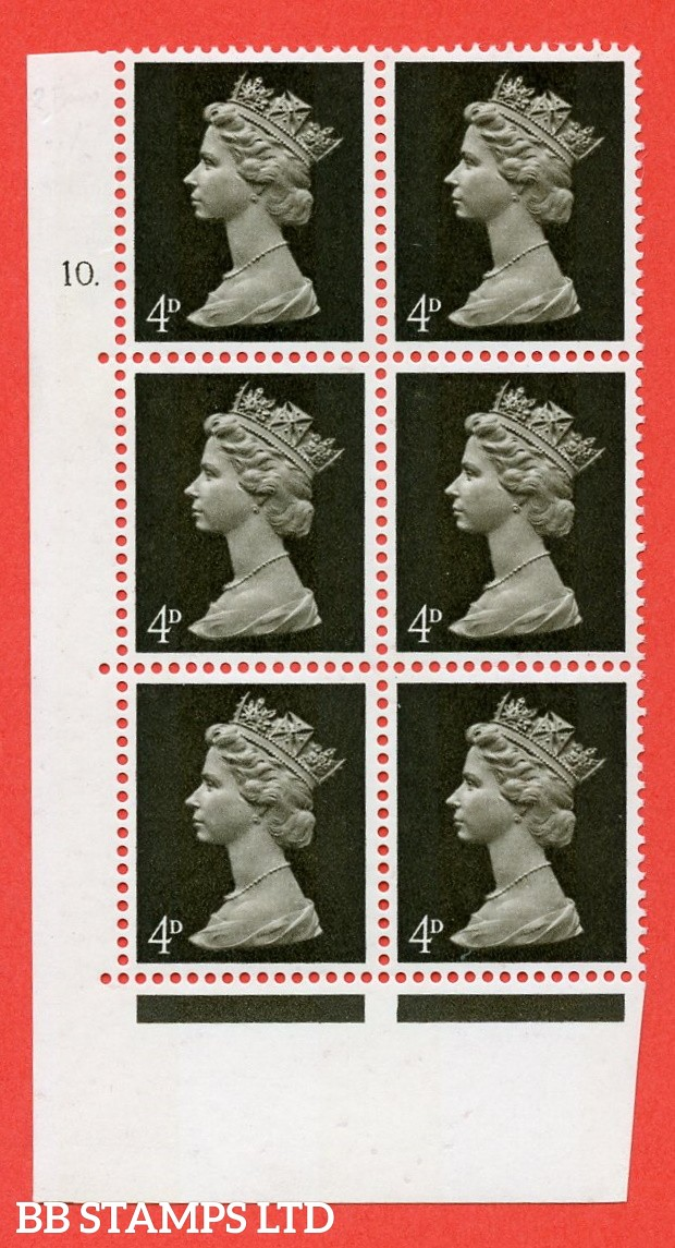 "SG. 731v. U12 . 4d deep olive brown  A superb UNMOUNTED MINT "" cylinder 10 dot "" control block of 6 with perf type A E/I. PVA gum. Head A"