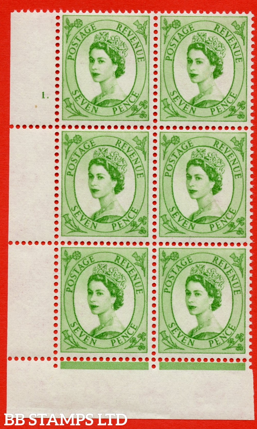 SG. 617a. S118 variety MISSING PHOSPHOR ERROR. A fine UNMOUNTED MINT cylinder 1 dot perf type F(l) P/E. Complete with RPS certificate and a RARE Wilding Error.