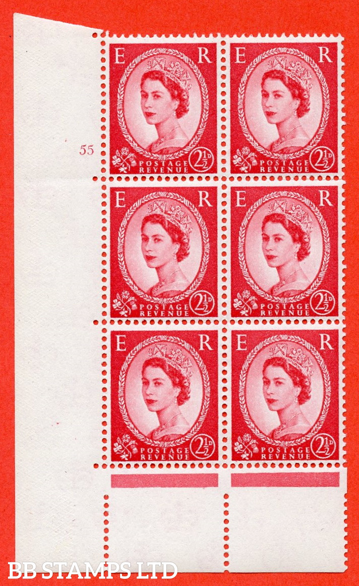 """SG. 574. S57. 2½d Carmine - red.Type II. A superb UNMOUNTED MINT """" cylinder 55 no dot """" control block of 6 with perf type A E/I. WHITE paper."""