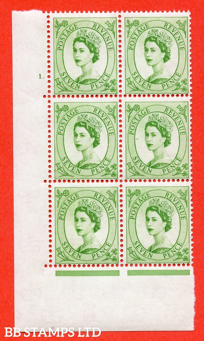 "SG. 580. S117. 7d Bright green. A superb UNMOUNTED MINT "" cylinder 1 dot "" control block of 6 with perf type A E/I. WHITE paper."
