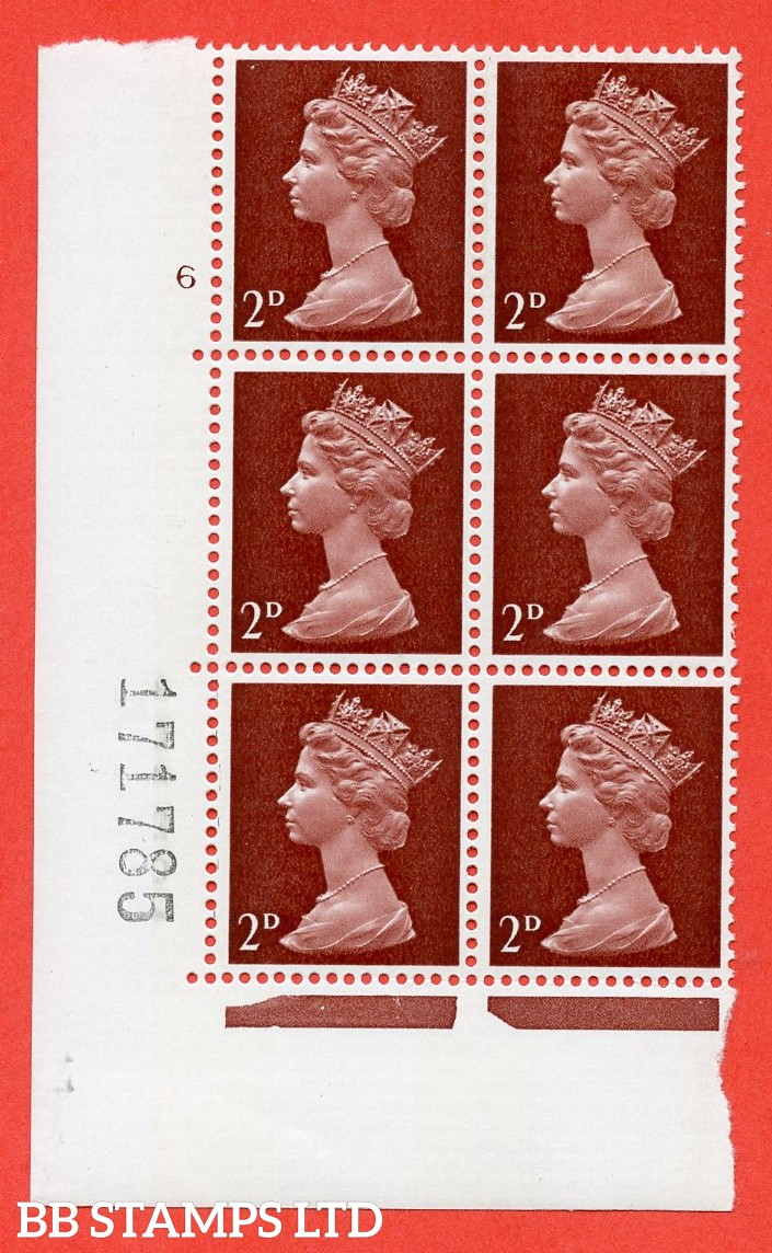 "SG. 727. U6 . 2d Lake brown  A superb UNMOUNTED MINT "" cylinder 6 no dot "" control block of 6 with perf type A E/I. PVA gum. Head A."