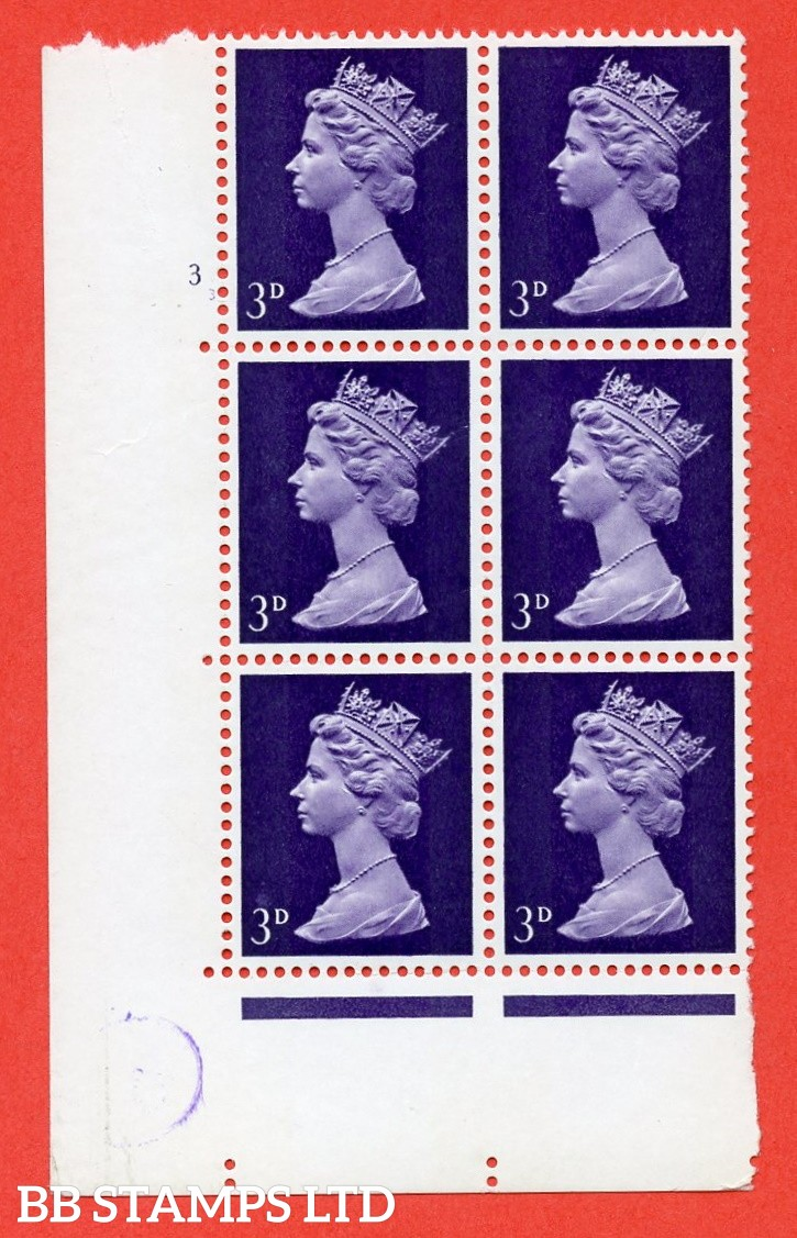 "SG. 730. U10 . 3d Violet  A superb UNMOUNTED MINT "" cylinder 3 no dot "" control block of 6 with perf type A E/I. PVA gum. Head A."
