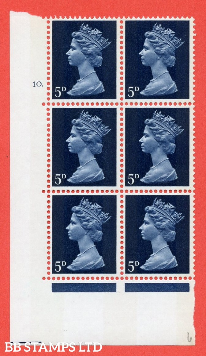 """SG. 735. U17. 5d royal blue shade 2  A superb UNMOUNTED MINT """" cylinder 10 dot """" control block of 6 with perf type A E/I. PVA gum. Head B."""