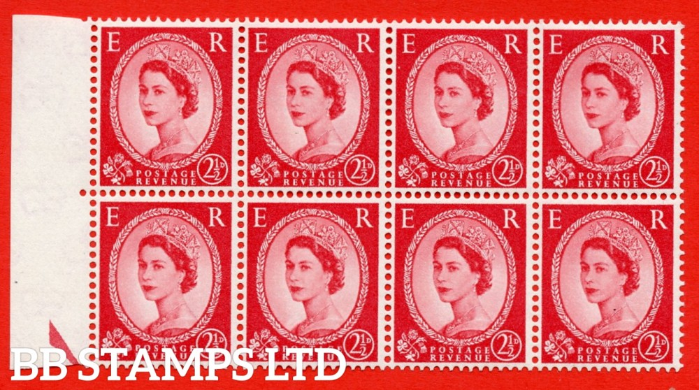 SG. 574. S55e. 2½d Carmine - red.Type II. A superb MOUNTED MINT example. Left marginal positional block of 8. From cylinder 50 dot. Cream paper. With a State 1. Leaf and extra rose stem flaws ERROR. R.9/4 variety.
