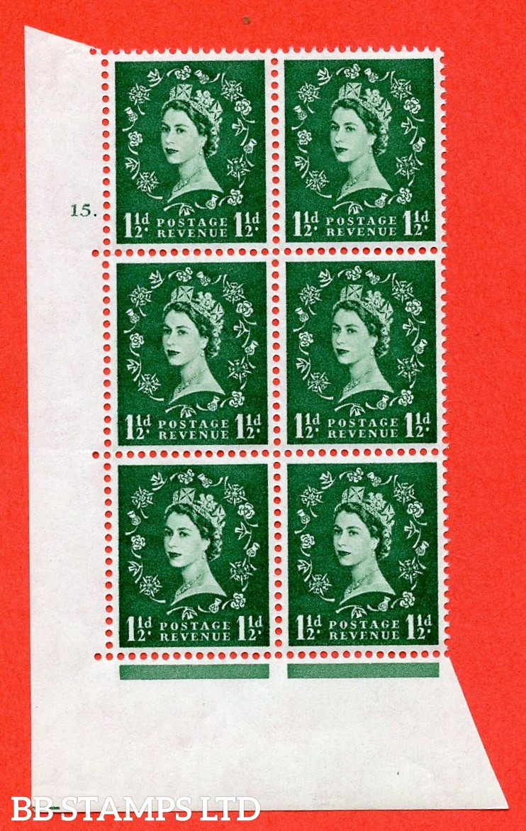 "SG. 572. S29. 1½d Green. A superb UNMOUNTED MINT "" cylinder 15 dot "" control block of 6 with perf type A E/I. WHITE paper."