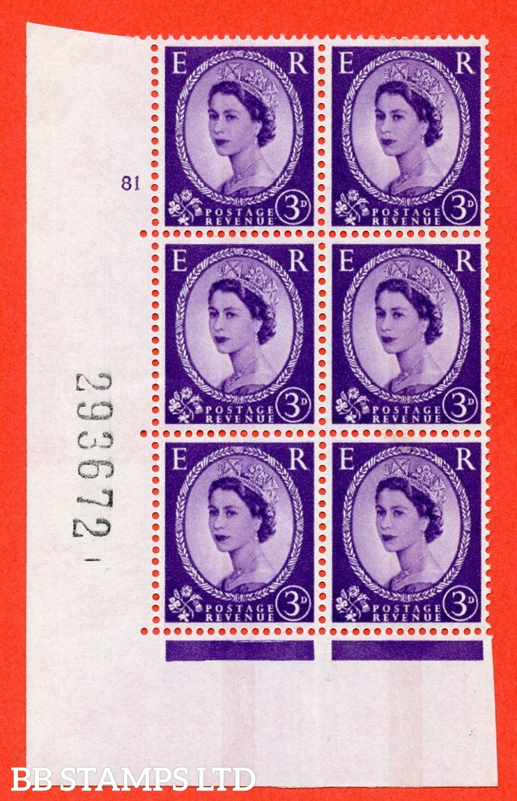 "SG.615ce. S79. 3d Deep Lilac. A fine mounted mint "" cylinder 81 no dot "" control block of 6 with perf type A (E/I). violet Phosphor 9½mm Band."