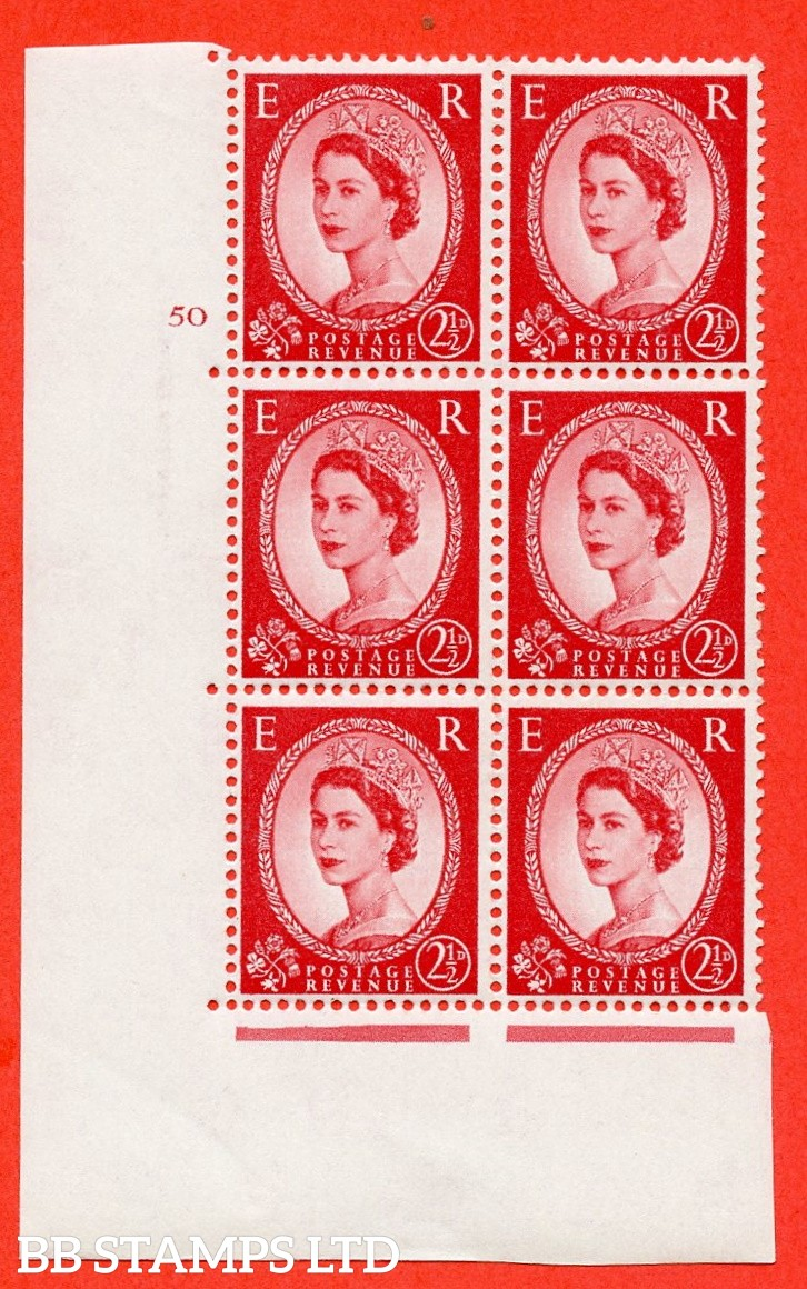"SG. 574. S55. 2½d Carmine - red.Type II. A superb UNMOUNTED MINT "" cylinder 50 no dot "" control block of 6 with perf type A E/I. CREAM paper."