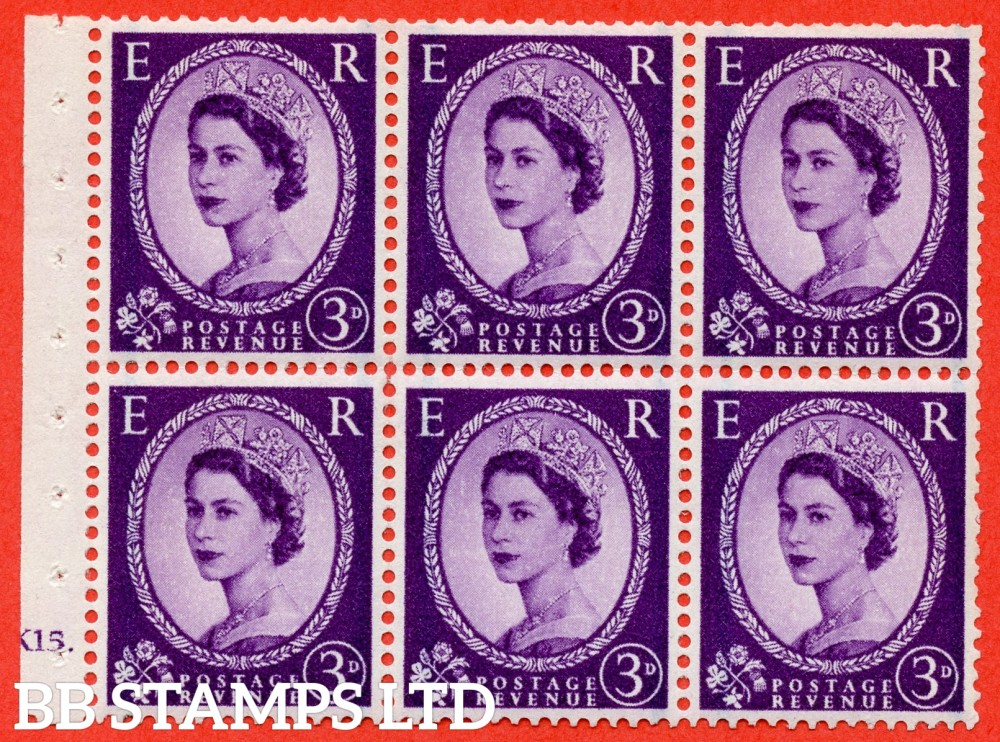 "SG. 592. SB97. 3d Deep Lilac. A fine mounted mint cylinder "" K15 dot "" booklet pane of 6. Perf type (Ieb) with TRIMMED PERFS. Smooth edge."