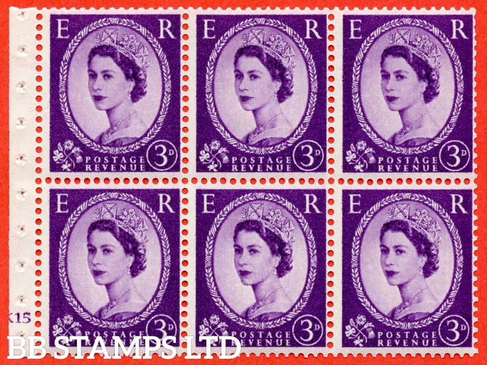 "SG. 575. SB92. 3d Deep Lilac. A fine mounted mint cylinder "" K15 no dot "" booklet pane of 6. Perf type (I) with TRIMMED PERFS. Smooth edge. Cream paper."
