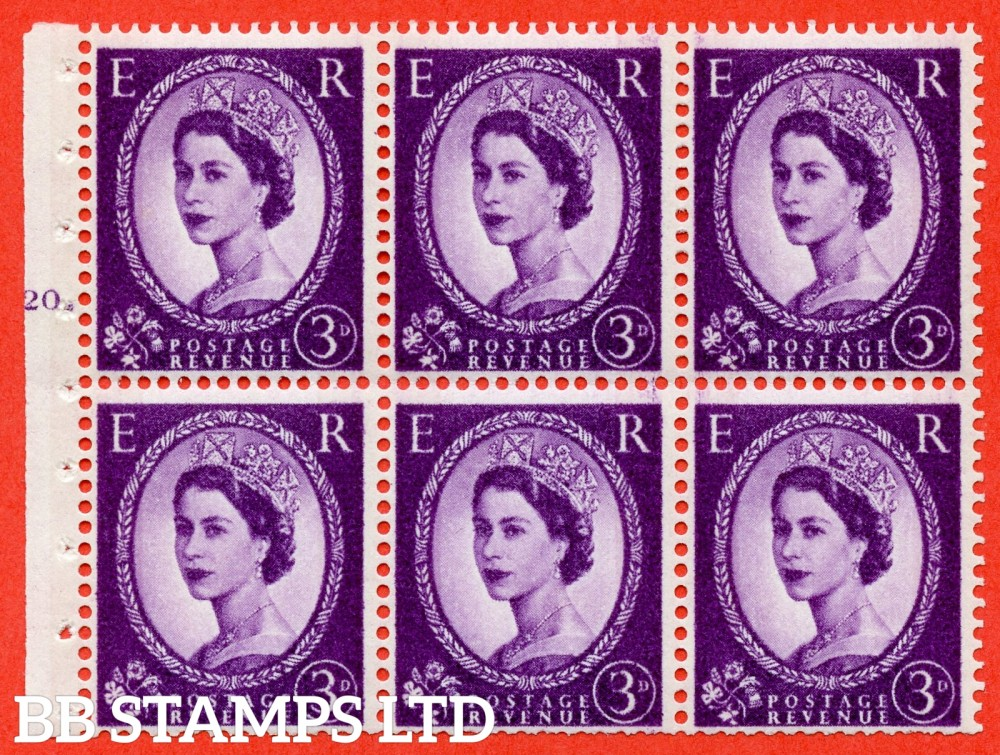 "SG. 615. SB100. 3d Deep Lilac. A fine UNMOUNTED MINT cylinder "" K20 T dot "" booklet pane of 6. Perf type (Iet) with TRIMMED PERFS. Smooth edge. White Paper."
