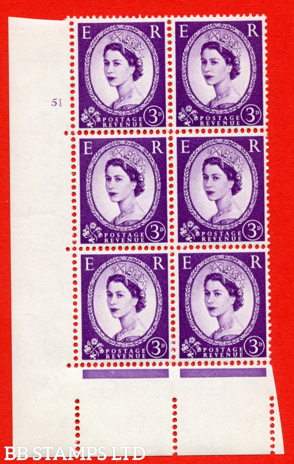 "SG. 575. S70. 3d Deep lilac.Type I. A superb UNMOUNTED MINT "" cylinder 51 no dot "" control block of 6 with perf type A E/I. CREAM paper."