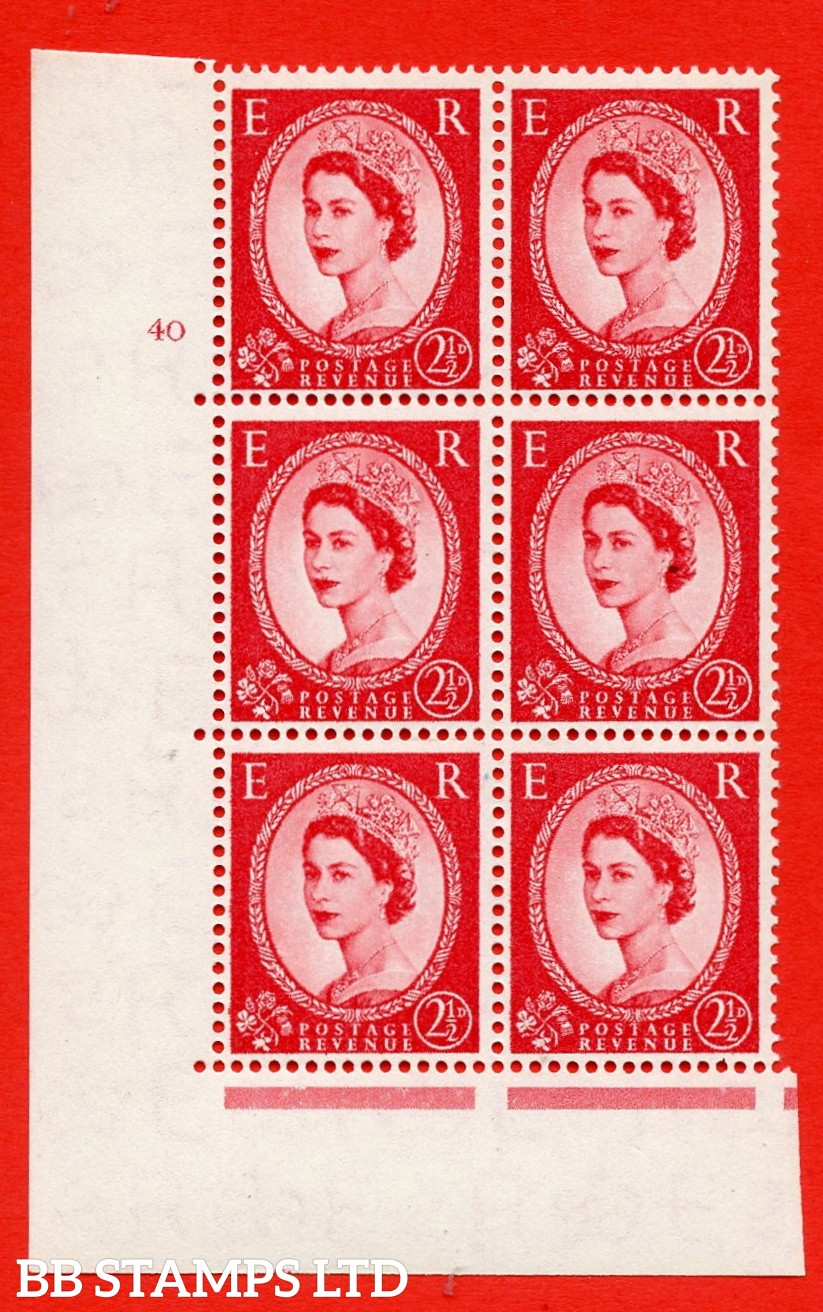 """SG. 544. S52. 2½d. Carmine - Red. A superb UNMOUNTED MINT """" cylinder 40 no dot """" control block of 6 with perf type  A (E/I)."""