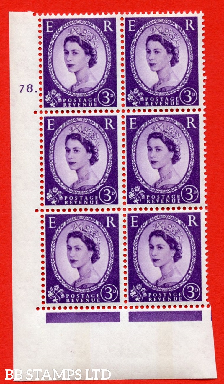 "SG.615ce. S79. 3d Deep Lilac. A superb UNMOUNTED MINT "" cylinder 78 dot "" control block of 6 with perf type A (E/I). violet Phosphor 9½mm Band."