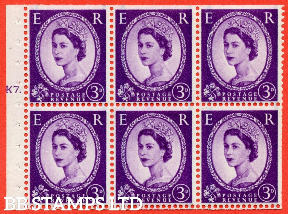 "SG. 592. SB97. 3d Deep Lilac. A fine UNMOUNTED MINT cylinder "" K7 T  dot "" booklet pane of 6. Perf type (Iet) with TRIMMED PERFS. Smooth edge."