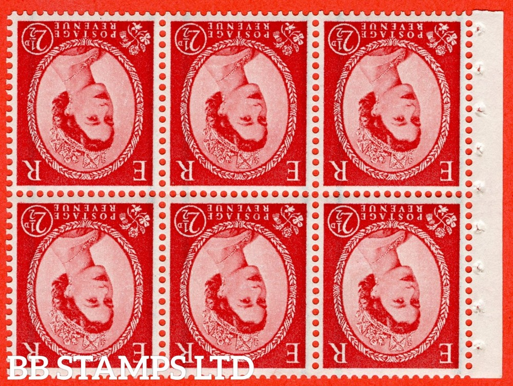 SG. 614. SB85a. 2½d Carmine Red Type II. A fine UNMOUNTED MINT booklet pane of 6. Perf type (I) with GOOD PERFS. Smooth edge. Cream Paper.