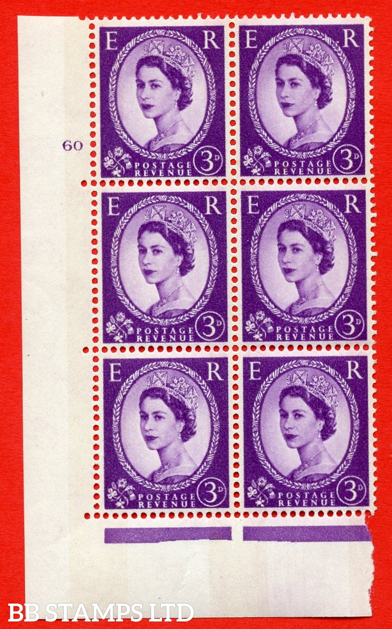 "SG.615. S76. 3d Deep Lilac. A superb UNMOUNTED MINT "" cylinder 60 no dot "" control block of 6 with perf type A (E/I). Blue Phosphor White paper"