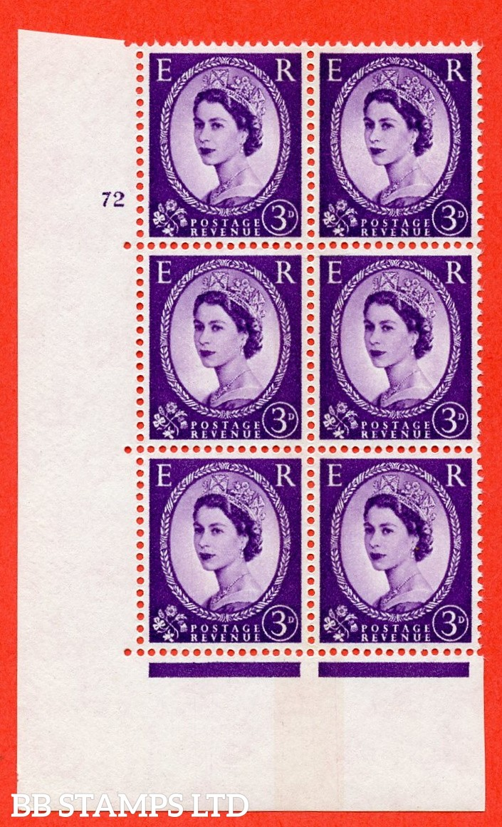 "SG.615c/615ca. S78/a. 3d Deep lilac. A superb UNMOUNTED MINT "" cylinder 72 no dot "" control block of 6 with perf type A (E/I). violet Phosphor 8mm Band."